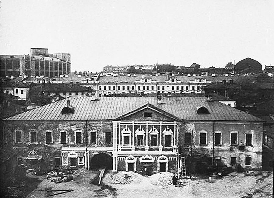 Палаты Голицына в Охотном ряду