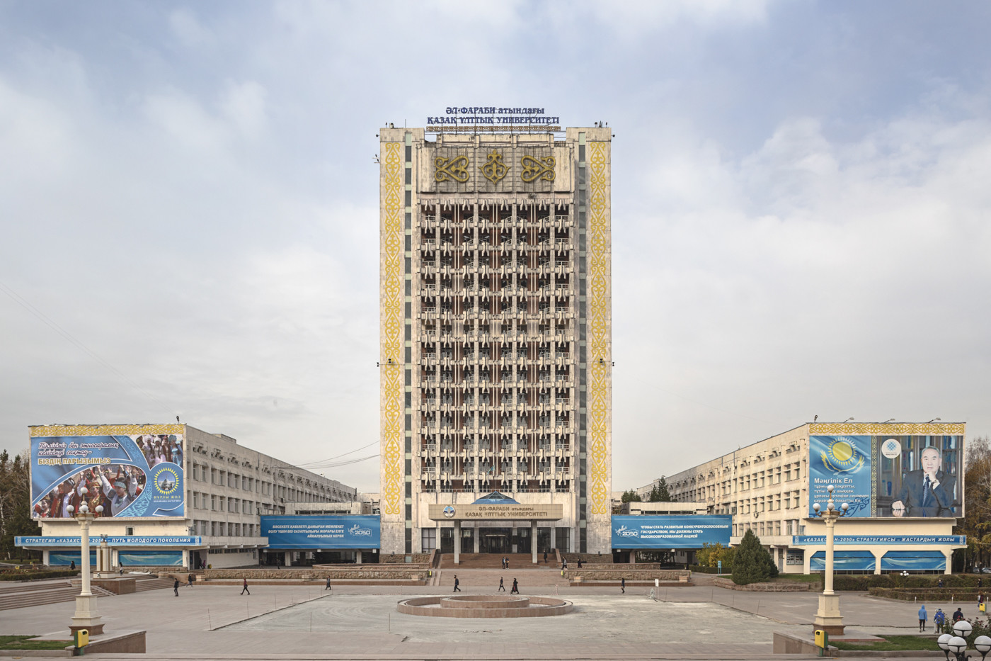 Università Nazionale Kazaka Al-Farabi (anni '70). Almaty, Kazakhstan