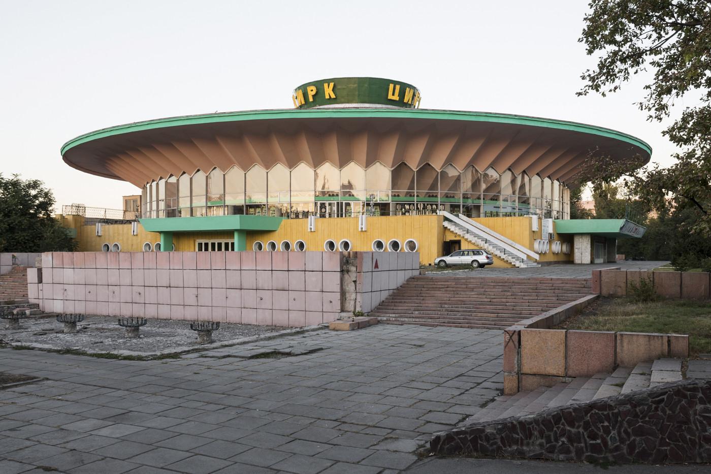 Circo (1976). Bishkek, Kirghizistan