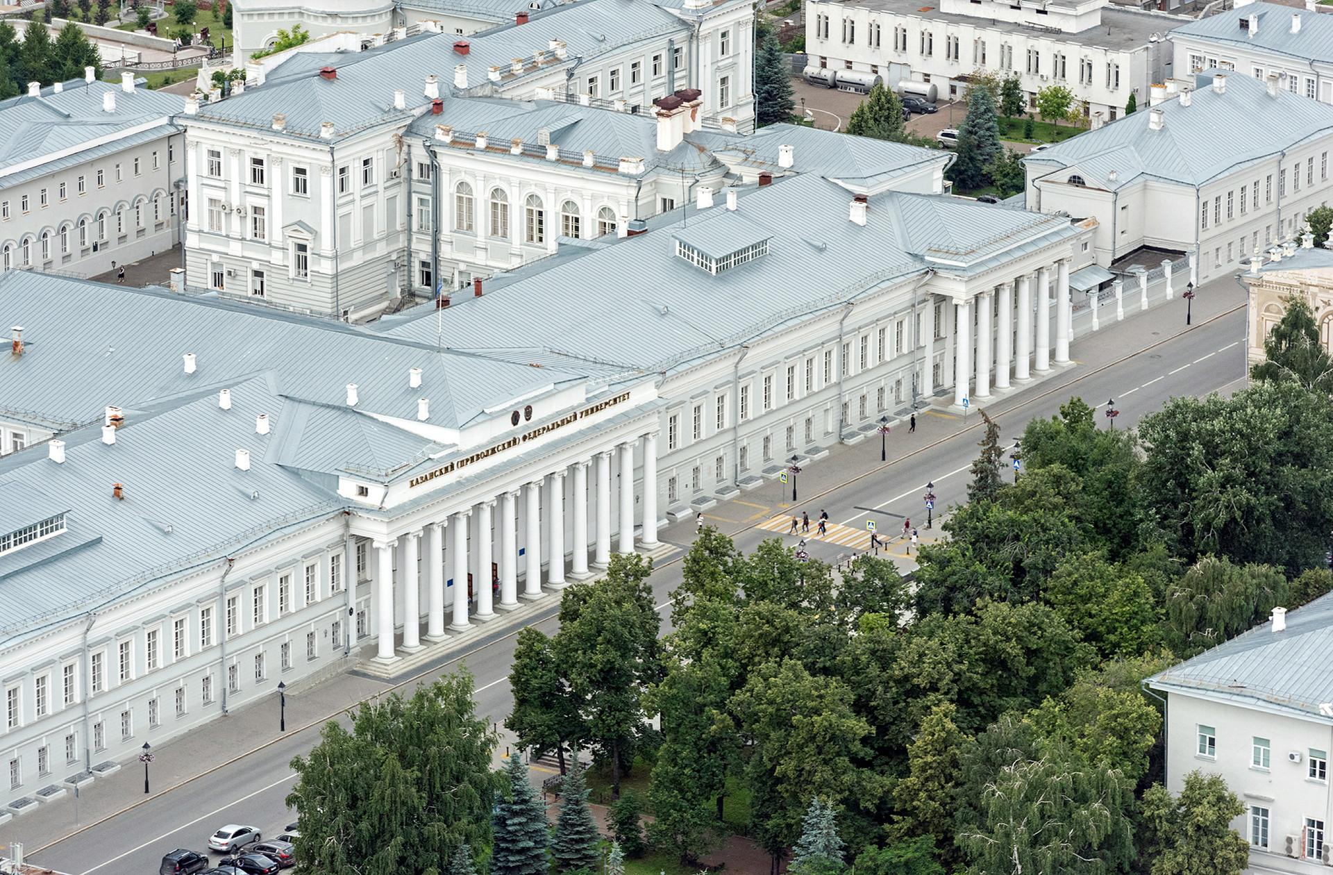Gedung Universitas Negeri Kazan (KGU)