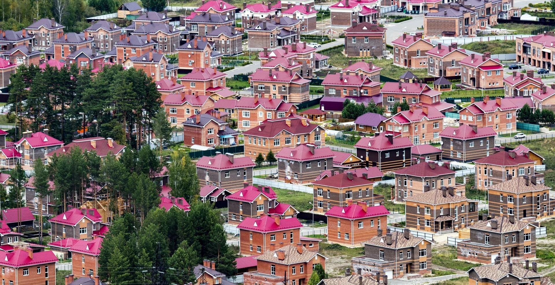 Pemandangan area permukiman di Tomsk dari atas.