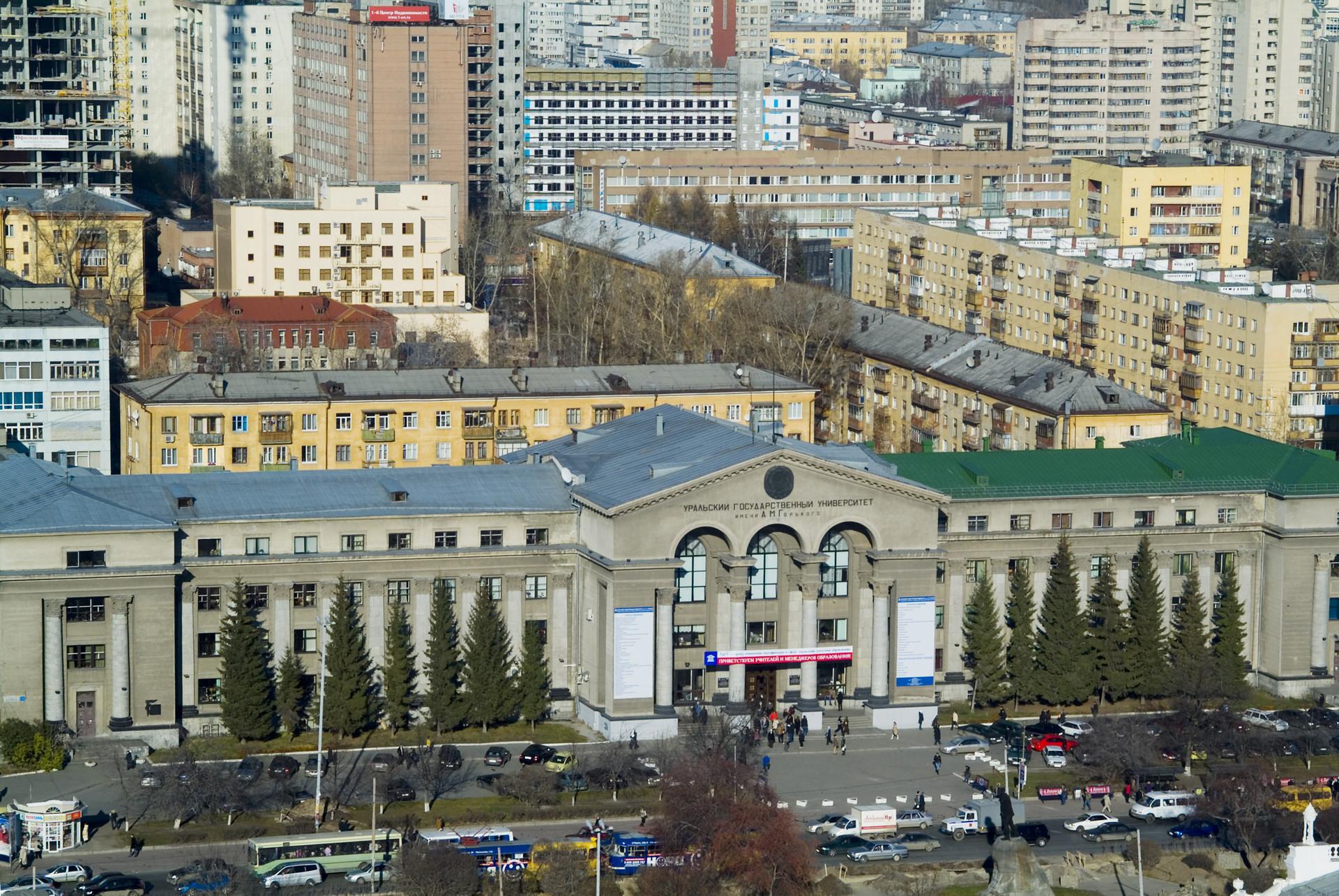 Gedung Universitas Negeri Ural (UrGU) di Ekaterinburg.