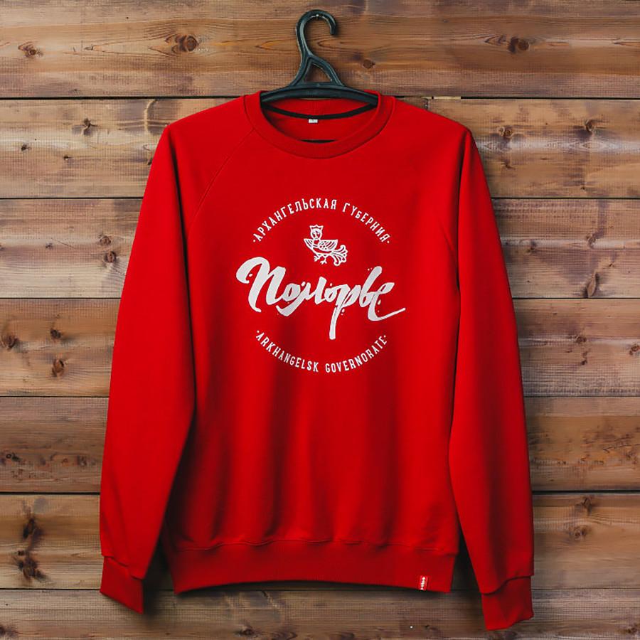 Populäres Sweatshirt von DoskaTreska