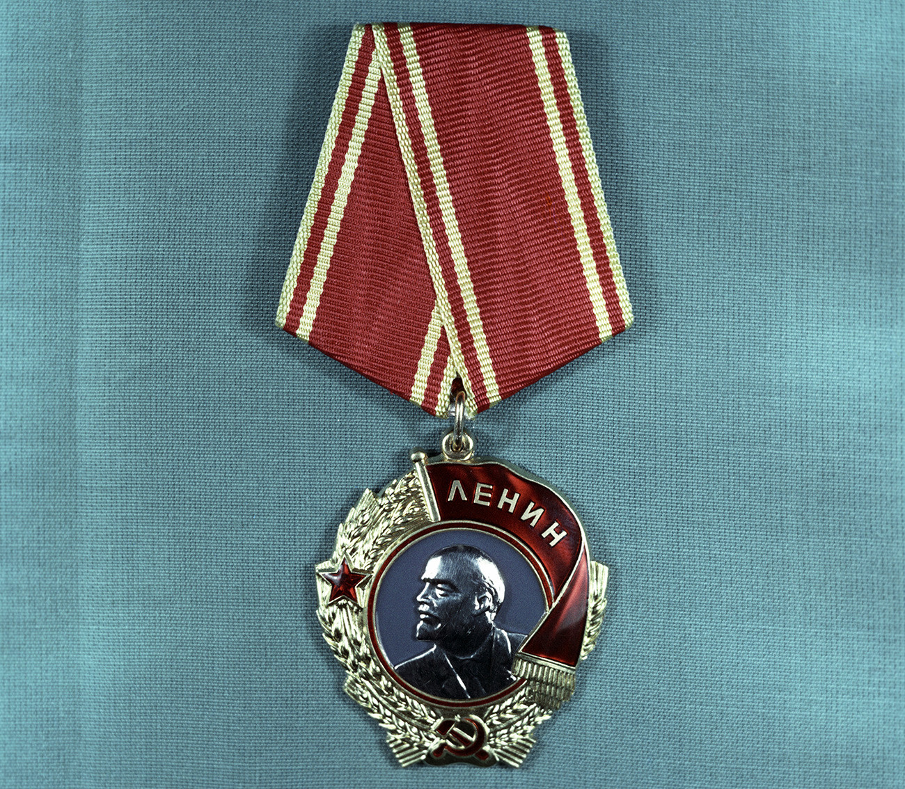 Order of Lenin.