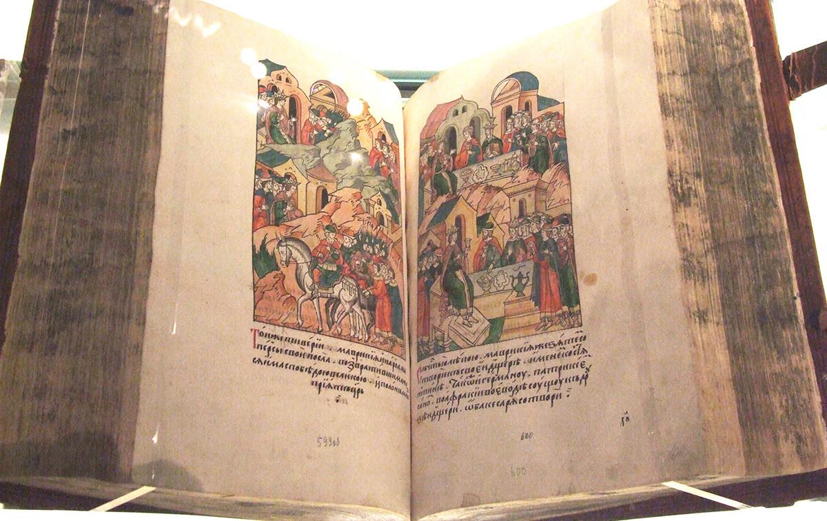 Face Chronograph, bagian dari Illustrated Chronicle dari Ivan yang Mengerikan (Perpustakaan Nasional Rusia) - terdiri 1217 halaman dan 2191 miniatur. Beginilah buku-buku mahal dari era Ivan yang mengerikan terlihat.