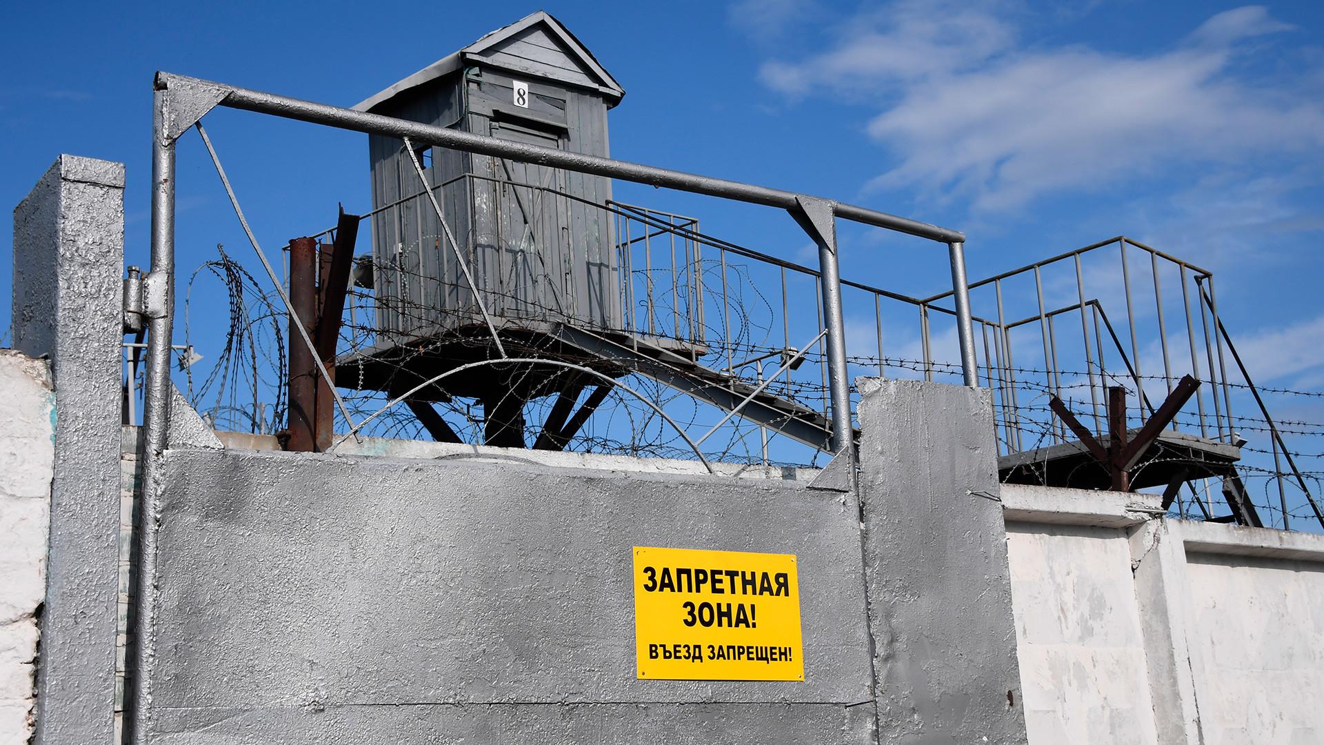 Camp correctionnel n°4 de la ville d'Alekseïevka, région de Belgorod