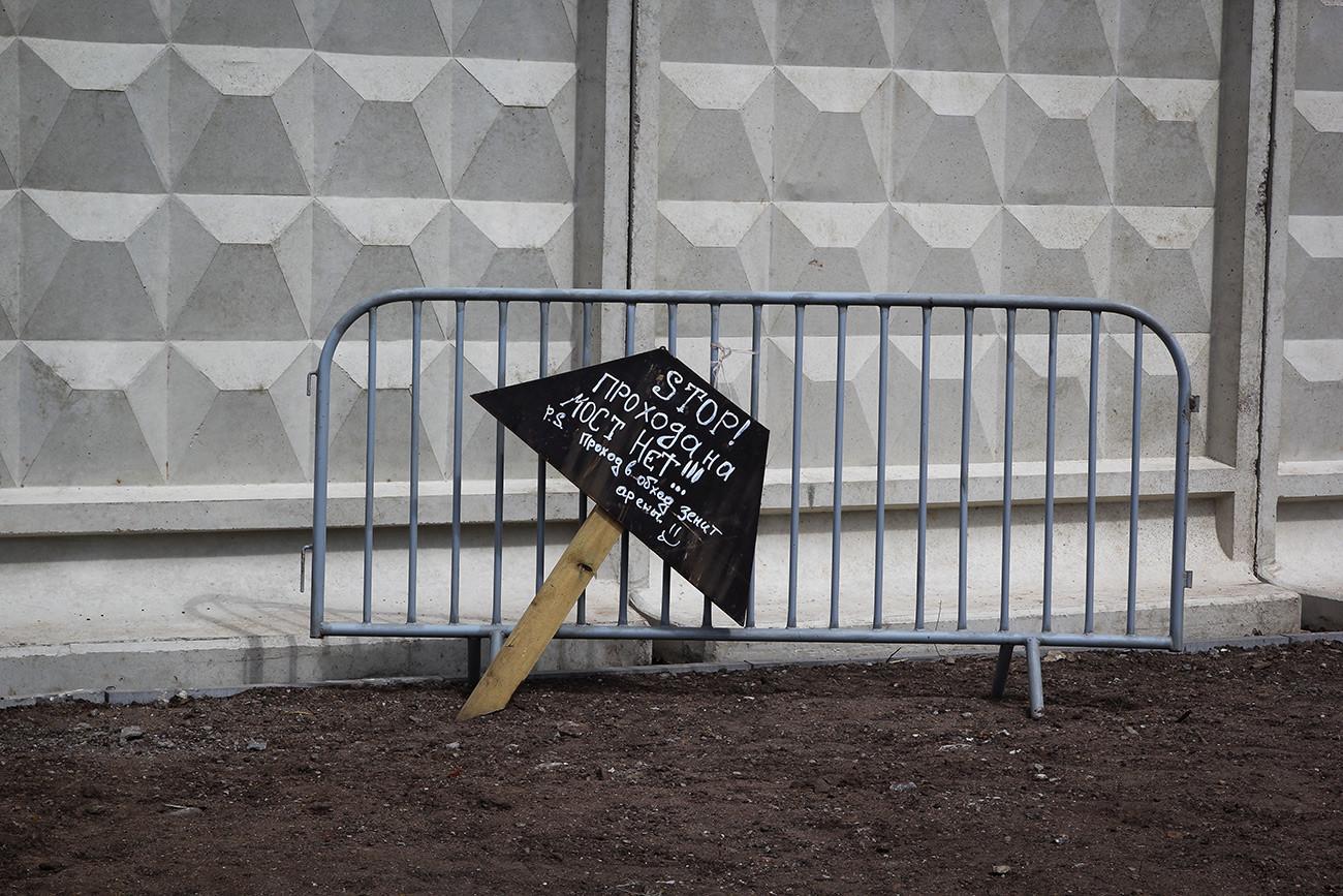 Une barrière protégeant une autre barrière ...