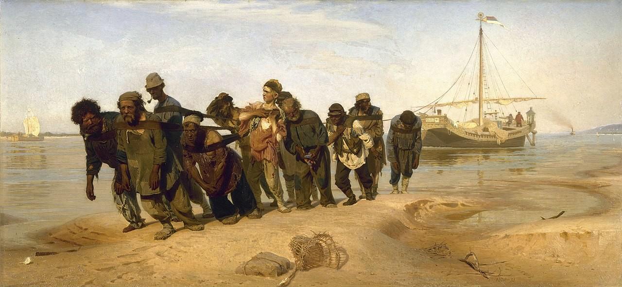 『ヴォルガの船曳き』、イリヤ・レーピン、1870-73年
