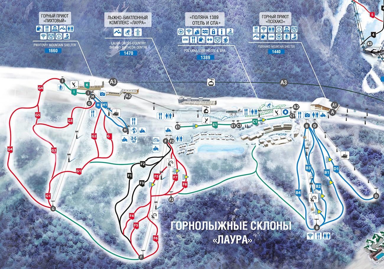 スキーリゾート「ガズプロム・ラウラ」