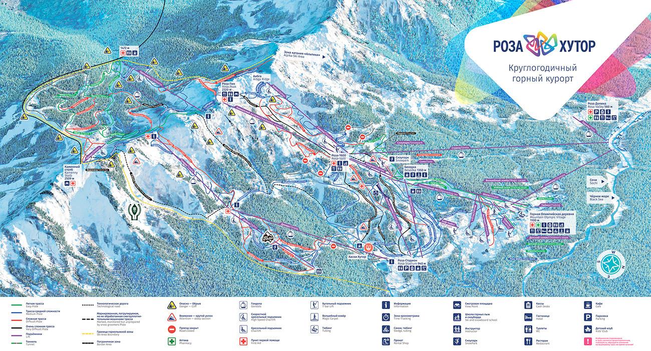 スキーリゾート「ローザ・フトル」