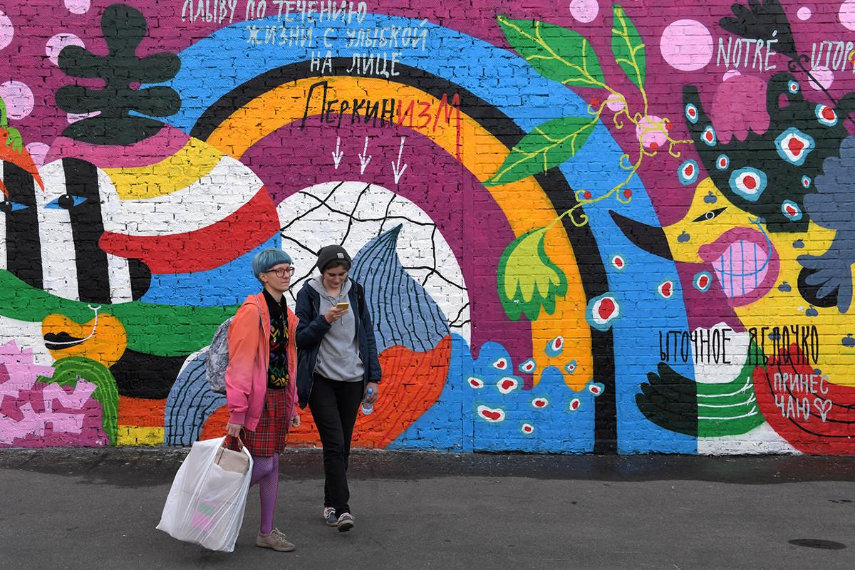 """Зид са графитима на центру """"Винзавод"""" у Москви."""
