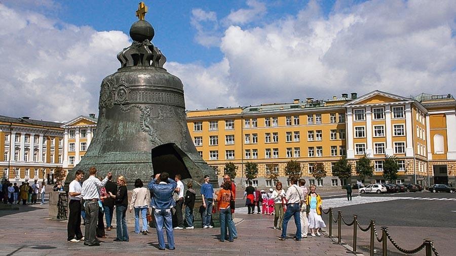 Lonceng Tsar di Kremlin Moskow.