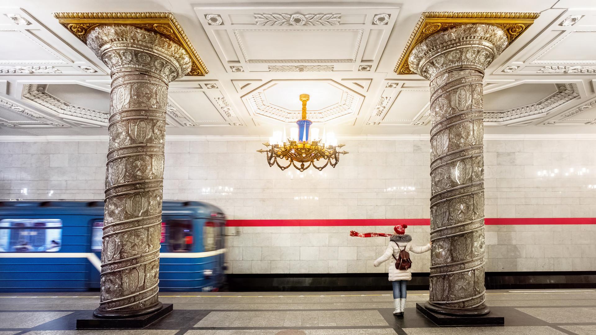 Avtovo station