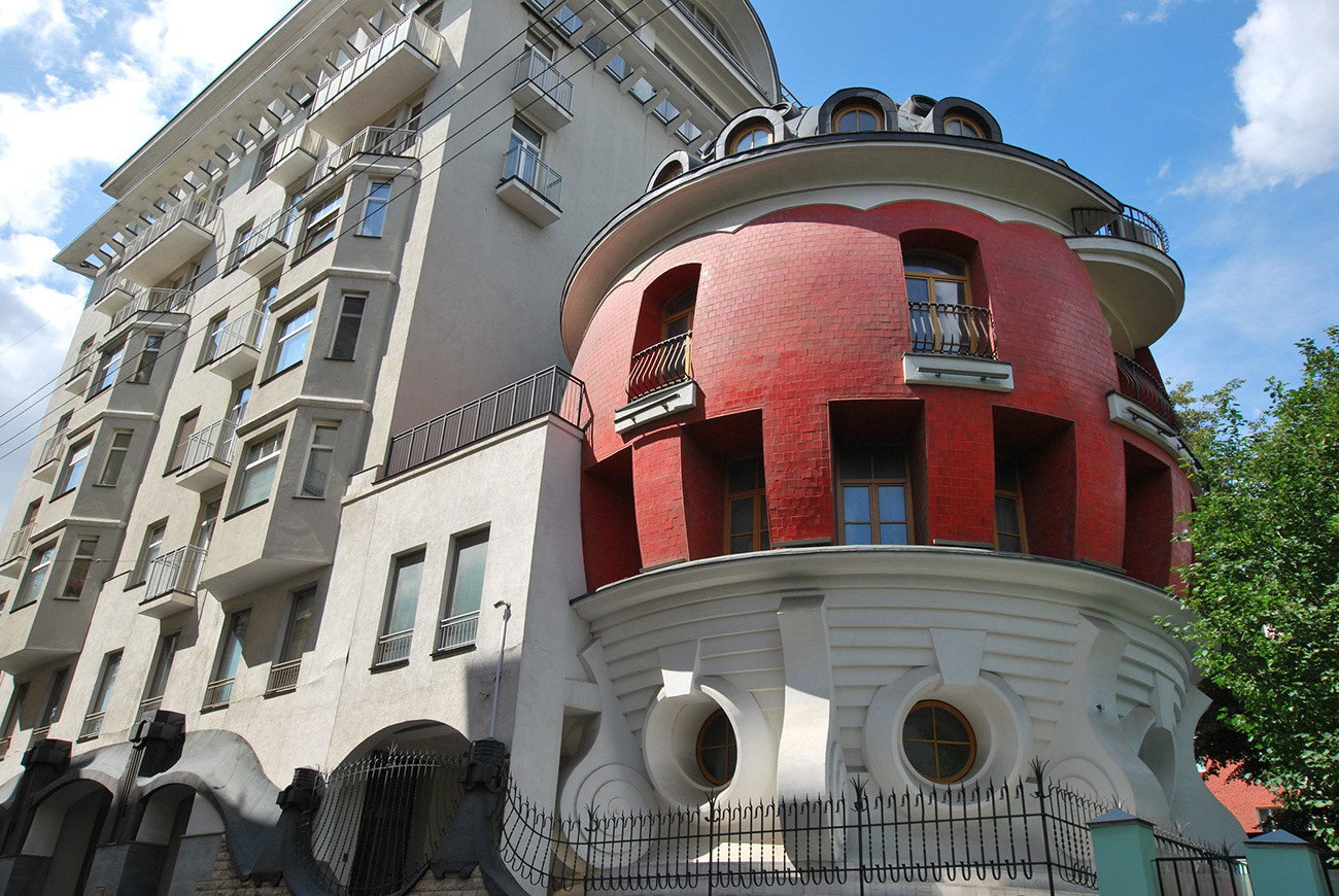 The Egg House at Chistye Prudy, Moscow