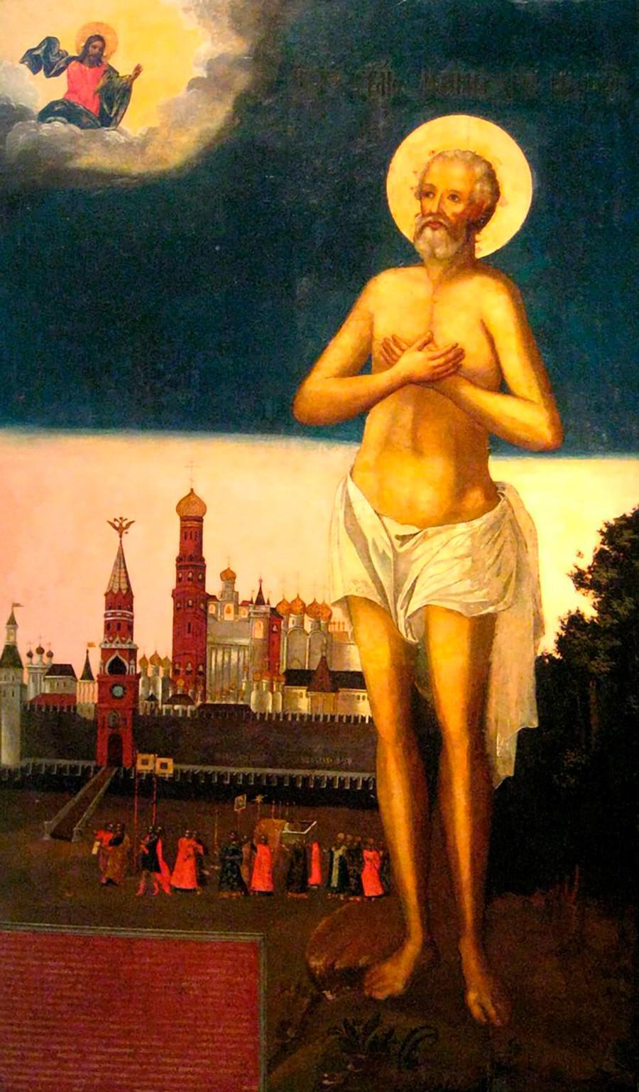 Максим Блажени. Икона от XVIII век