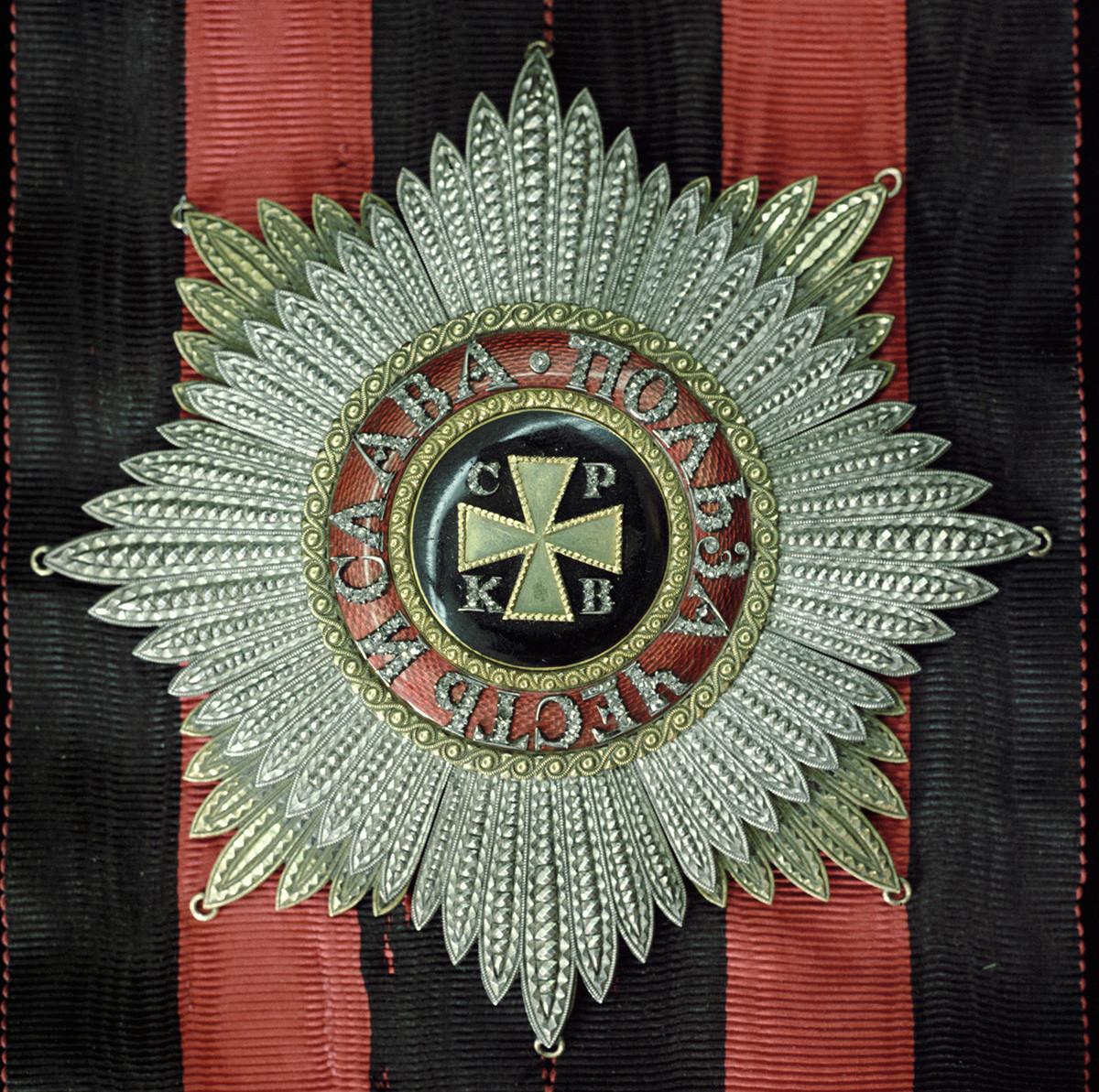 Звезда Ордена светог Владимира првог степена из ризнице Државног историјског музеја.