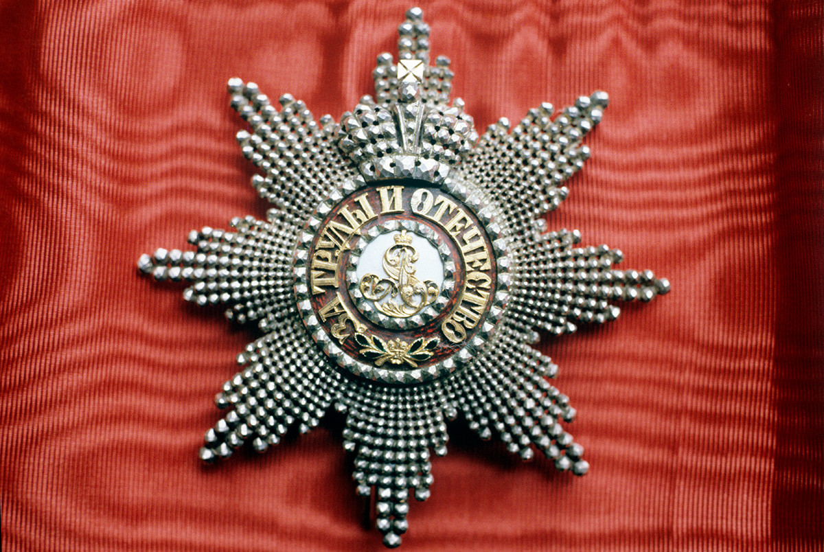The star of the Order of Saint Alexander Nevsky