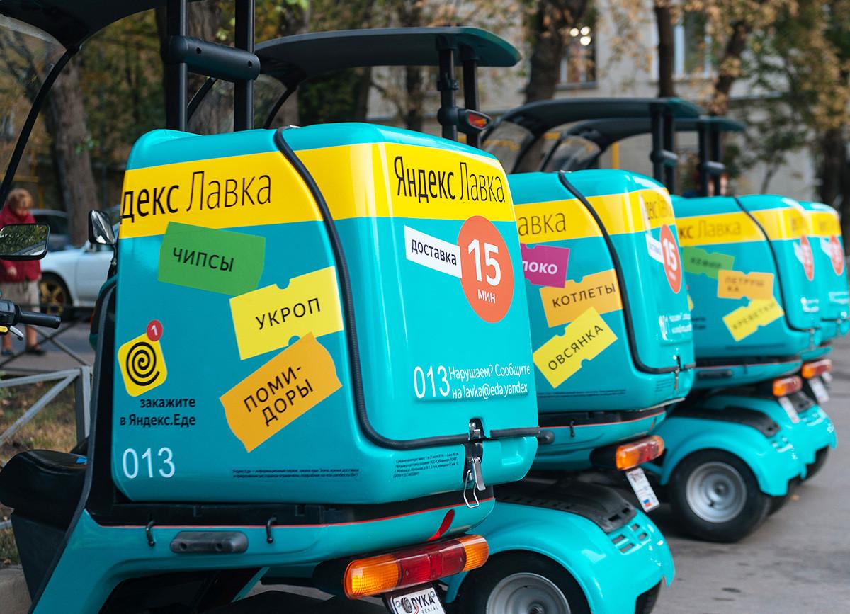 """Сервис за доставу намирница на кућну адресу """"Яндекс.Лавка"""" у Москви."""