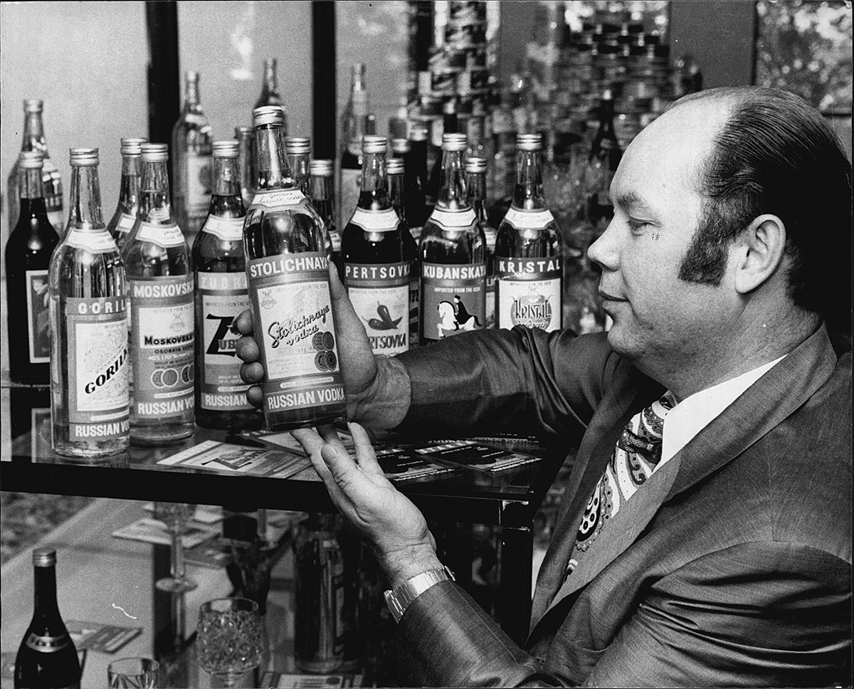 Collection of Vodka bottles on display at the Soviet Trade Centre, New South Wales Head Rd., Rose Bay, Sydney. 1977