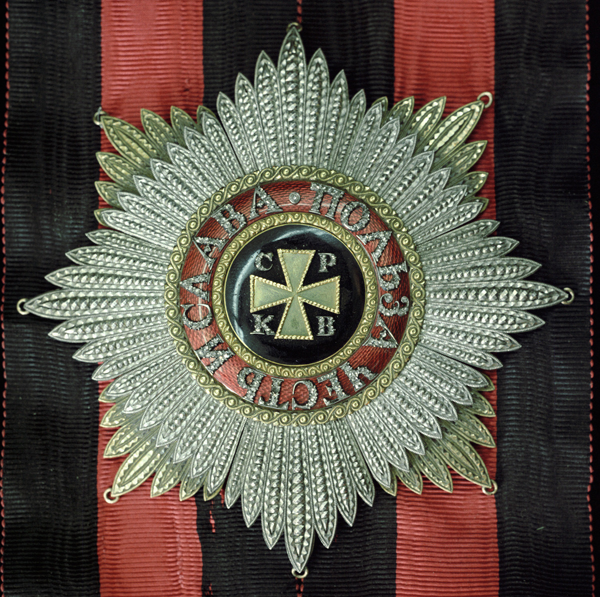 The Star of the Order of Saint Vladimir, 1st class.