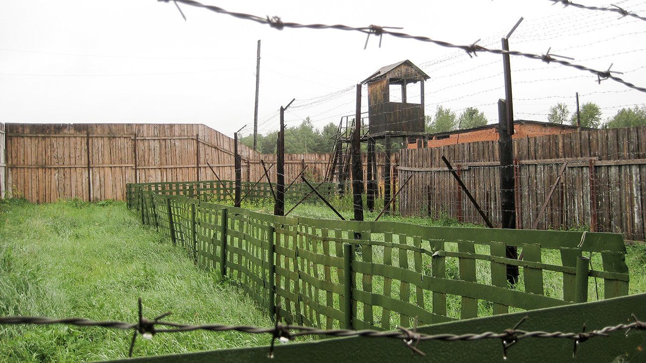 Оградата на Перм-36