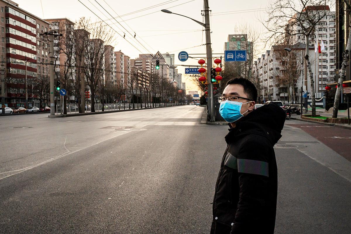 Ulica u Pekingu u ovom trenutku.