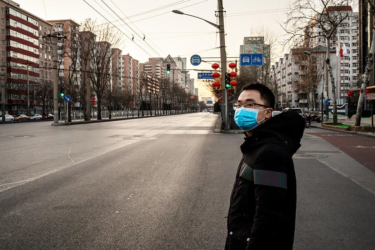 Ulica v Pekingu trenutno.