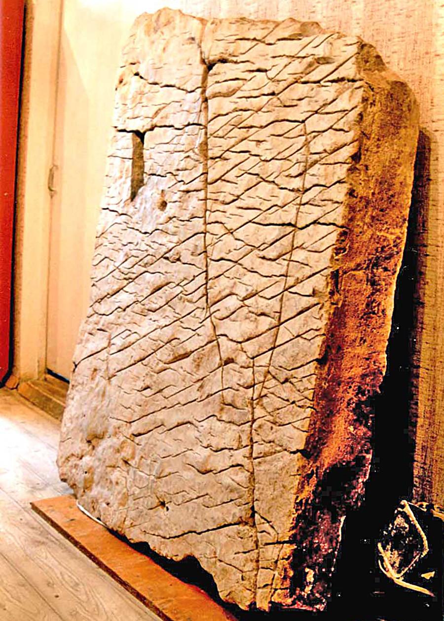 Laje de Chandar no Museu de Arqueologia e Etnografia (Ufa)