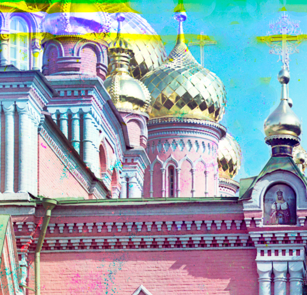 Epiphany Cathedral. Southwest corner detail with golden cupolas of original 16th-century structure.  Summer 1910.
