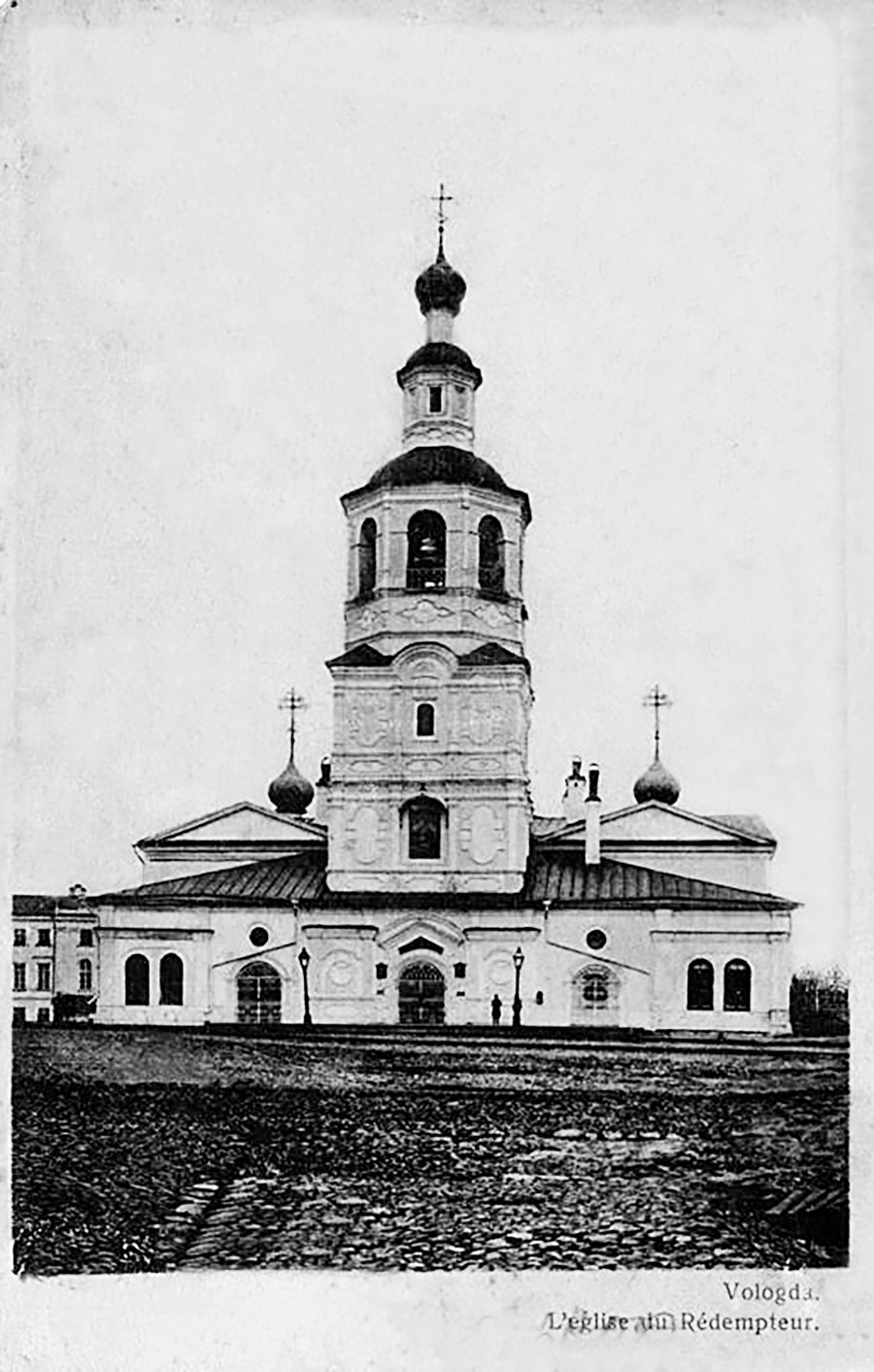 Spaso-Vsegradsky cathedral in Vologda, destroyed in 1972.