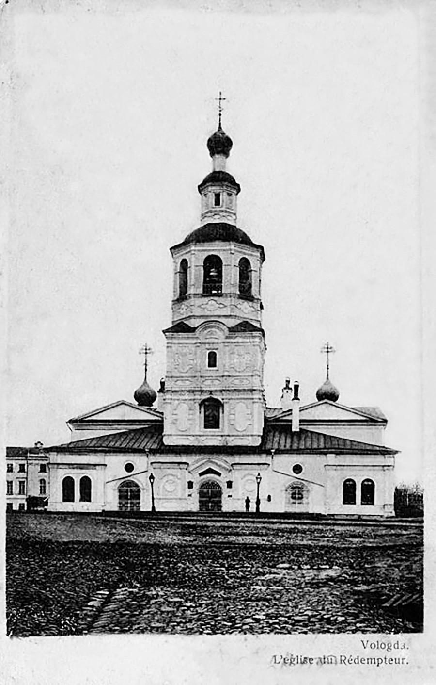 Katedral Spaso-Vsegradsky di Vologda, dihancurkan pada 1972.