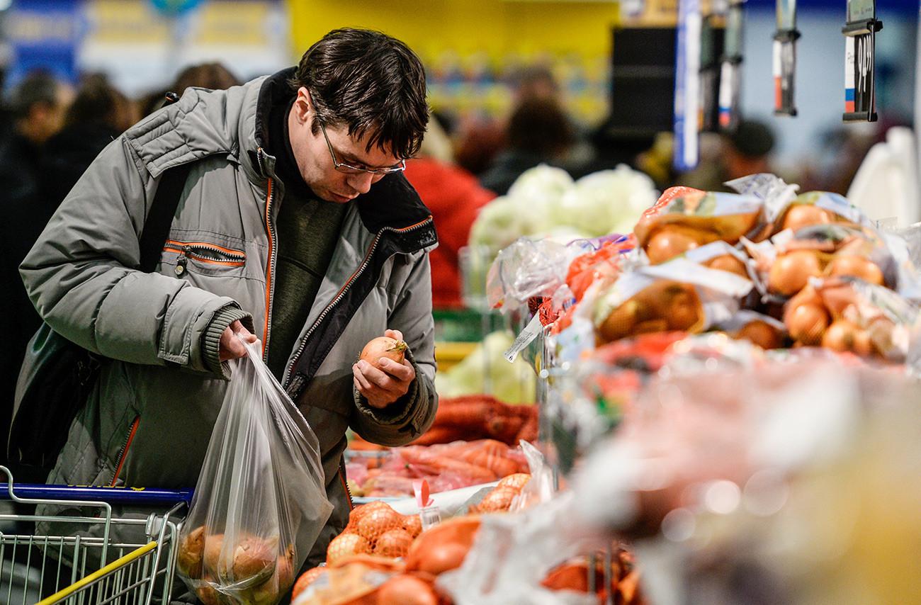 Гипермаркет в Великом Новгороде