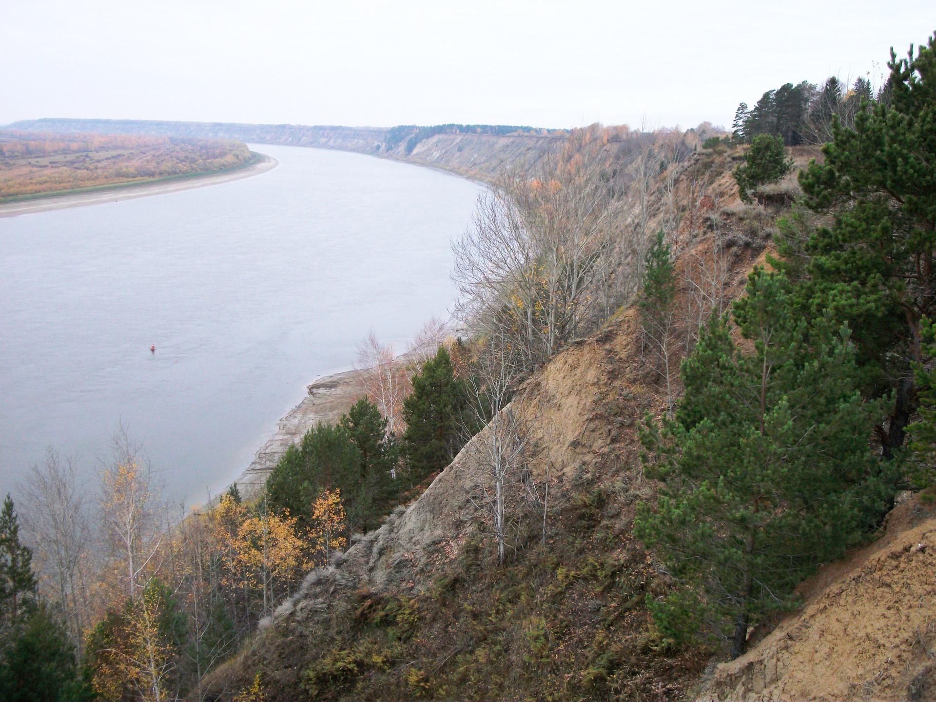 Bukit tempat dulu Kashlyk (Sibir) berdiri. Oblast Tyumen, Rusia.
