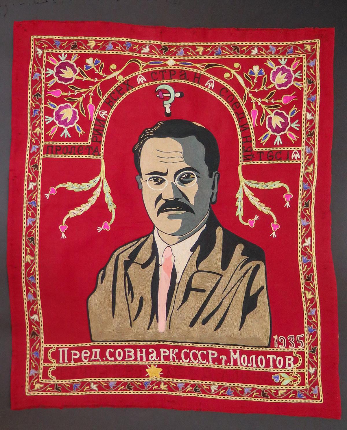 Portrait de Molotov, broderie, 1934-1935