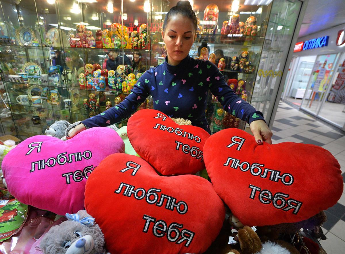 Dans une boutique de Vladivostok