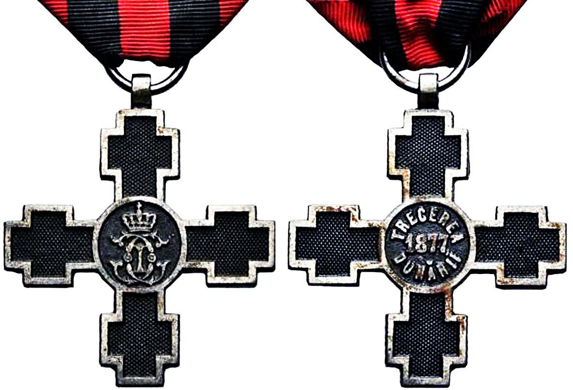 """Румунски крст """"За прелазак преко Дунава""""."""