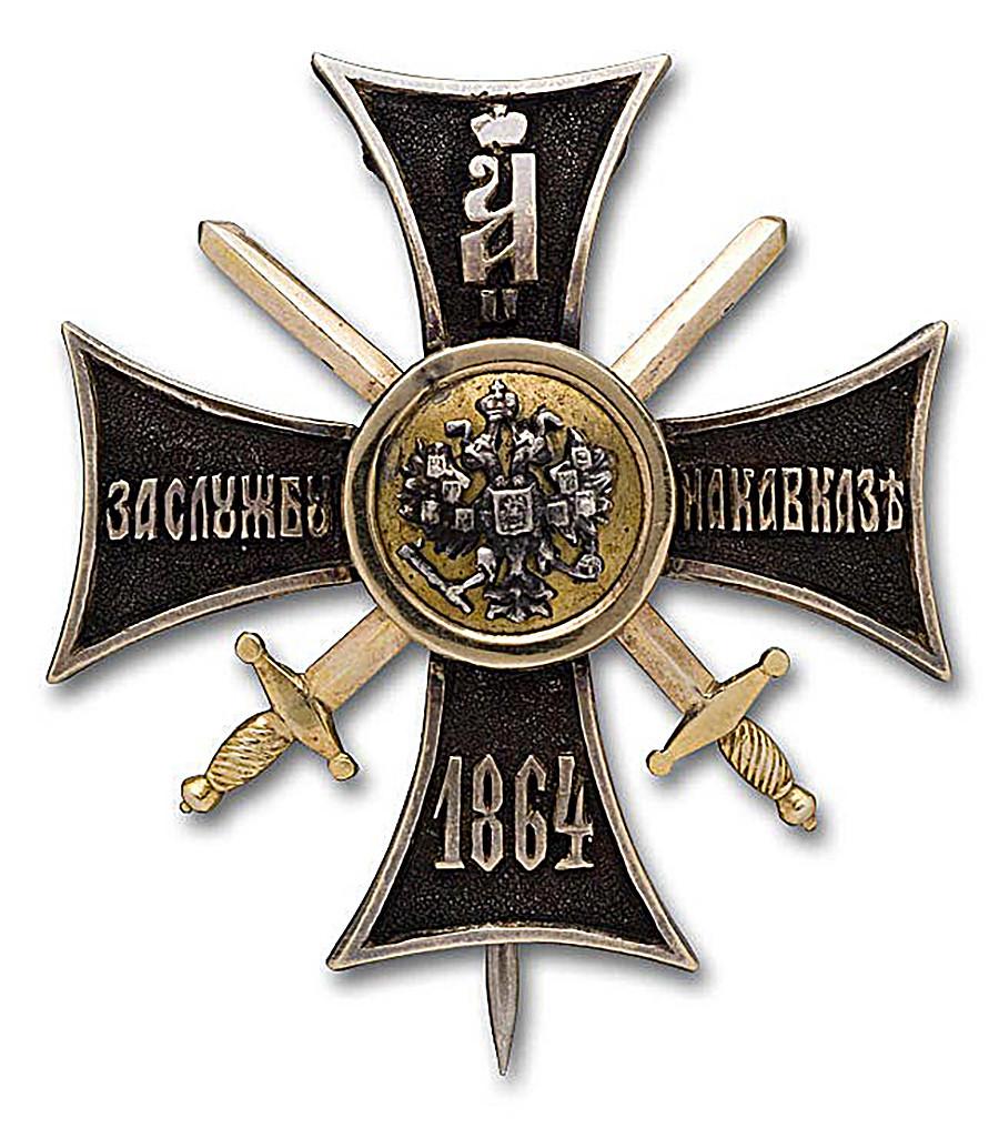 """Руски крст """"За службу на Кавказу"""" са мачевима."""