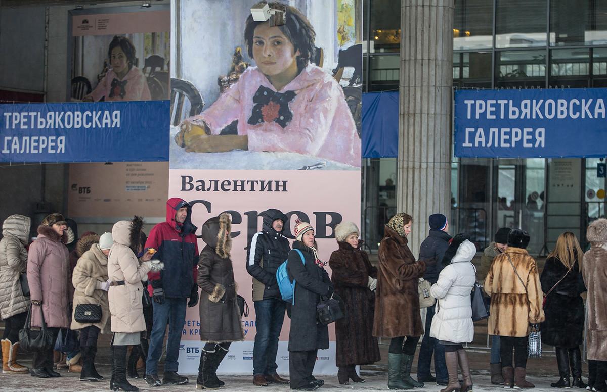 Опашката за изложбата на Валентин Серов в Третяковската галерия
