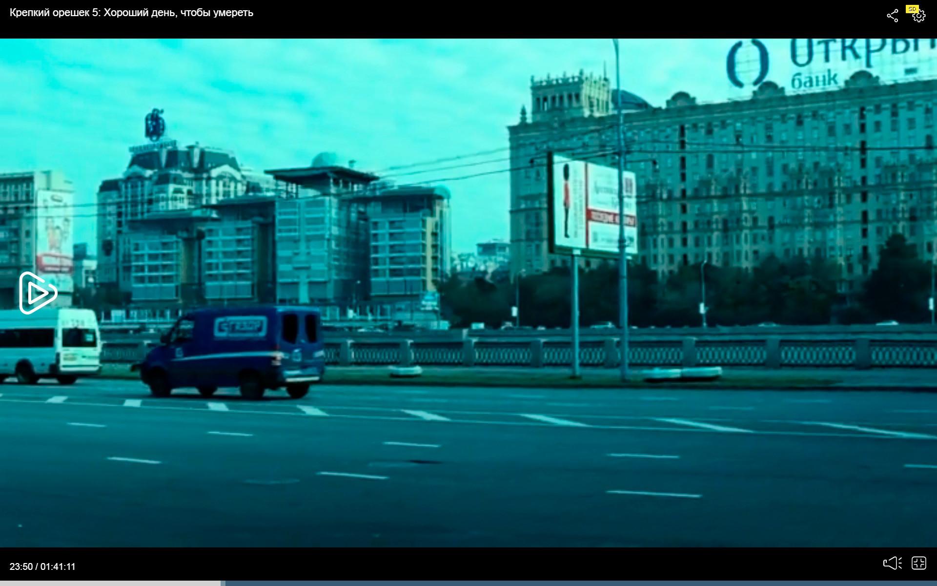 Esta, sin embargo, es una vista genuina de Moscú, con la Embajada Británica en el malecón de Smoléskaia
