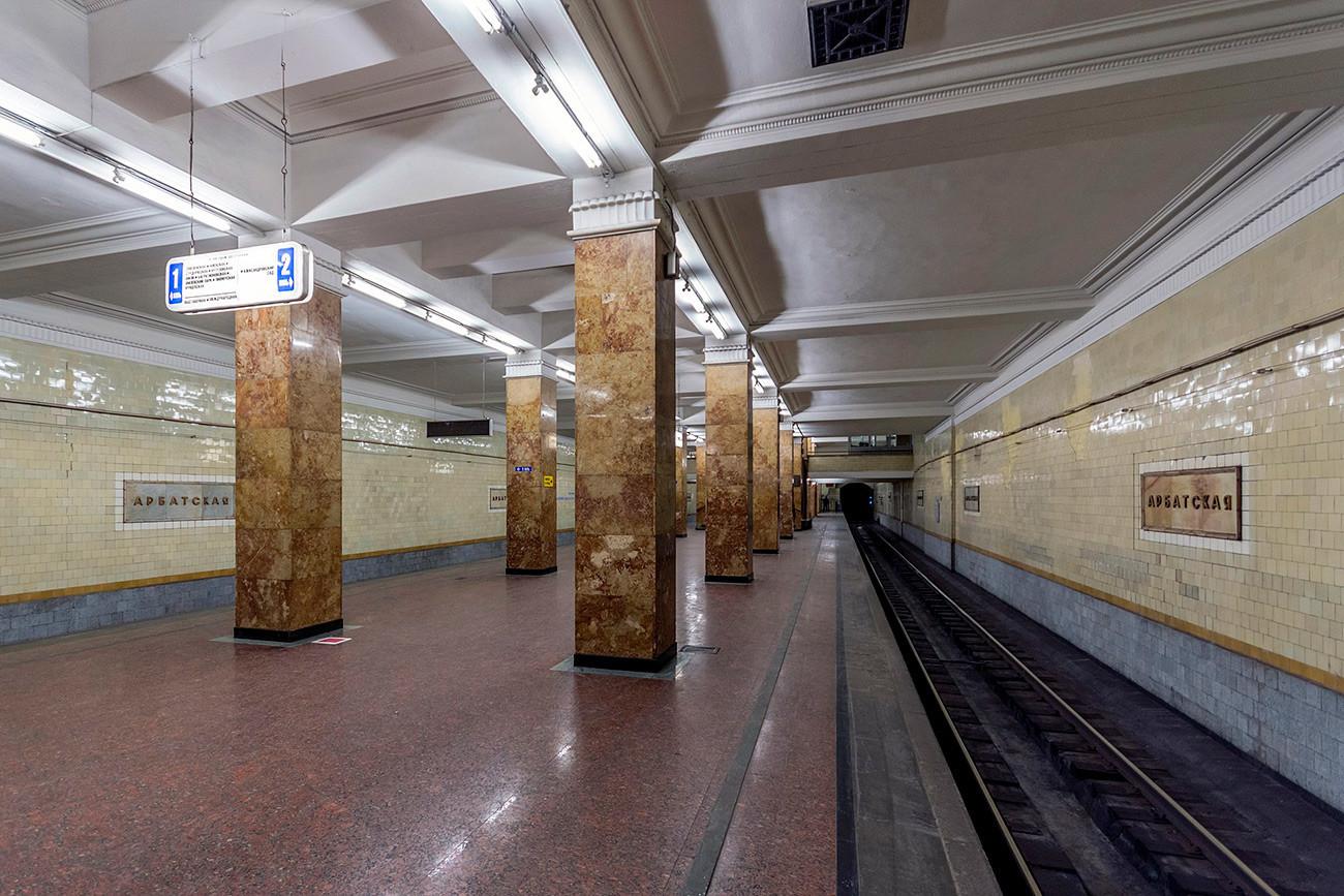 La estación Arbátskaia (línea 4) del metro de Moscú