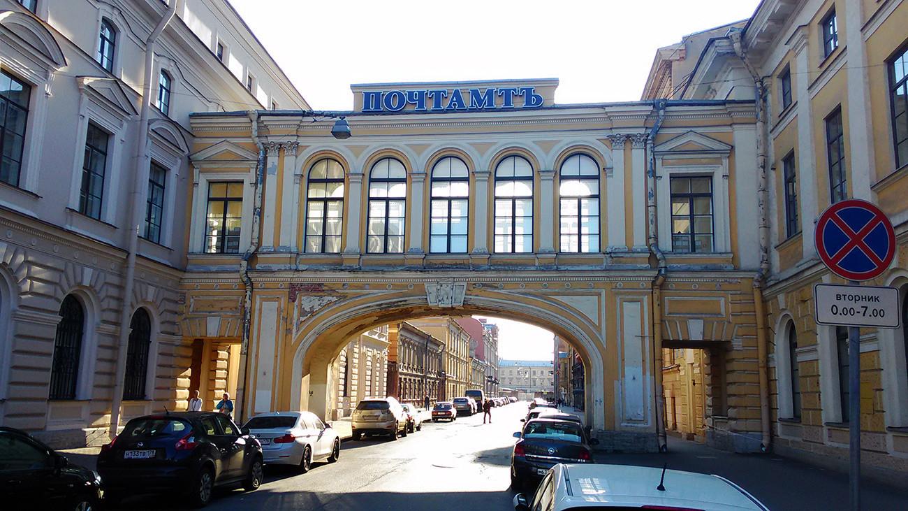 El verdadero arco de la oficina de correos de San Petersburgo, a través del cual James Bond, afortunadamente, no condujo un tanque. Es más ancho y tiene una ventana extra a cada lado