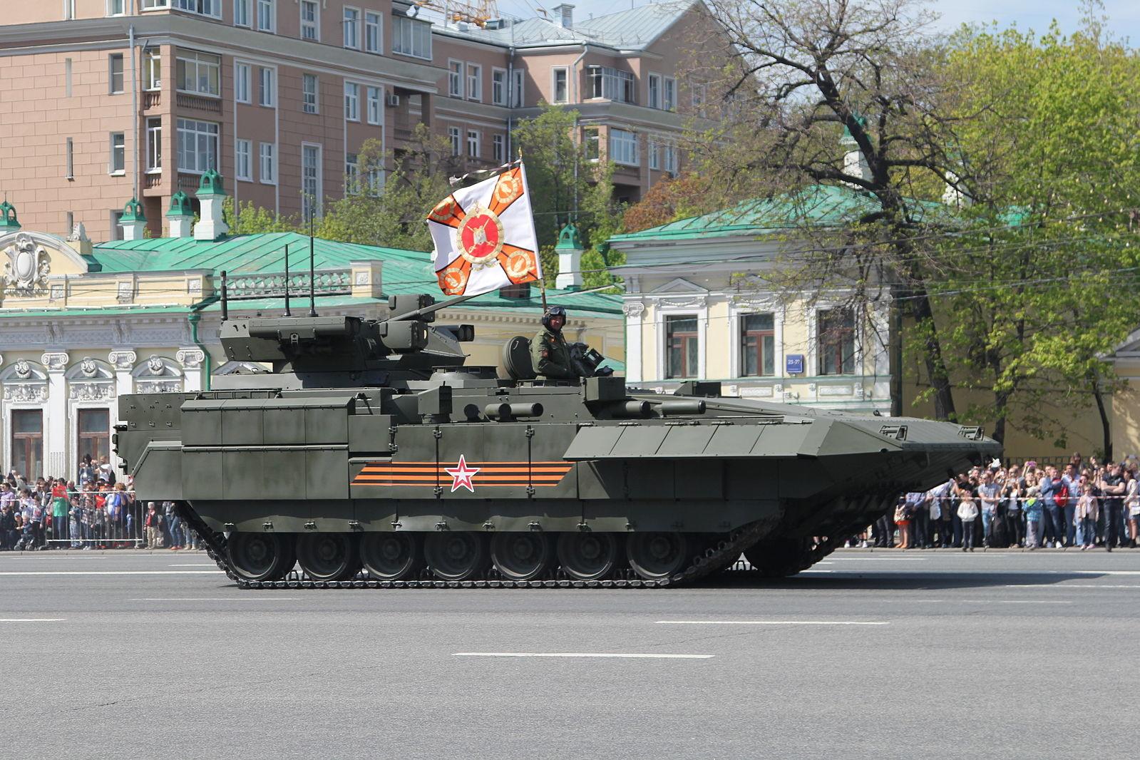 """Тешко борбено возило пешадије Т-15 """"Армата"""""""