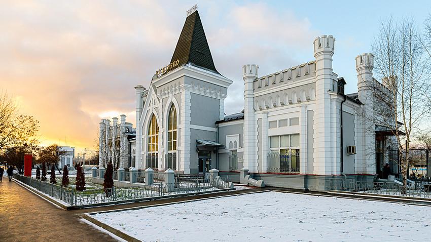 Kuntsevo Railway Station.