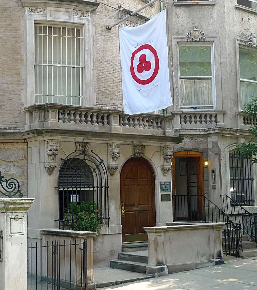 Roerich museum in New York, 319 West 107th Street