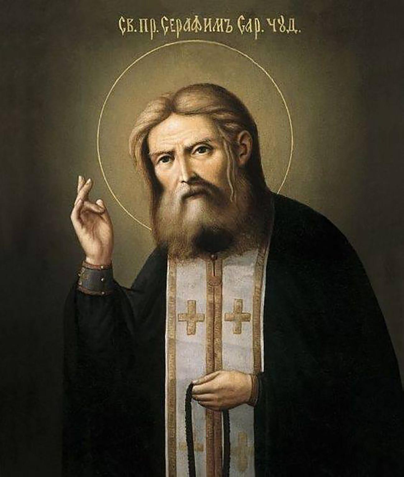 Seraphim von Sarow
