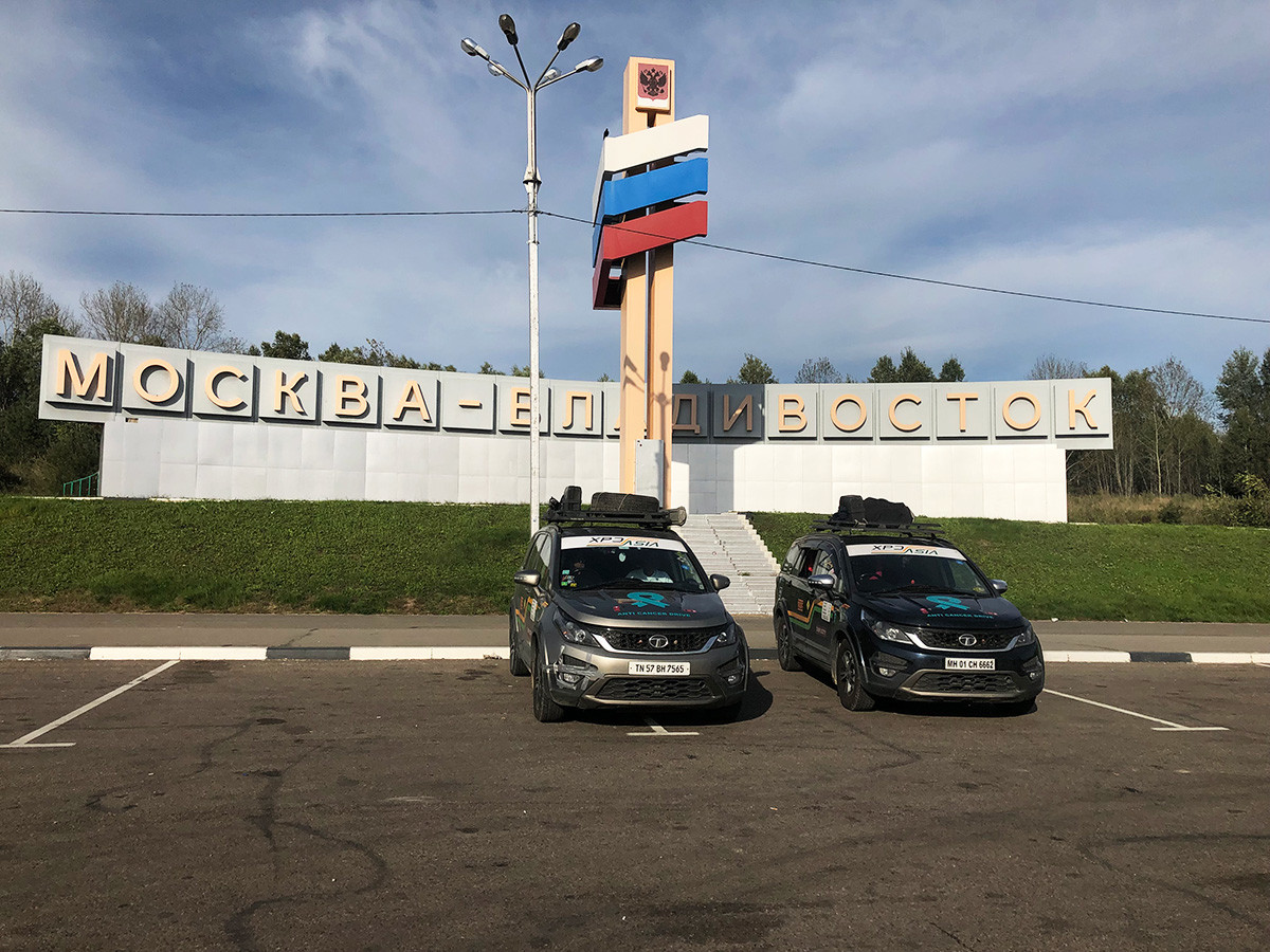 The start of the Trans-Siberian drive