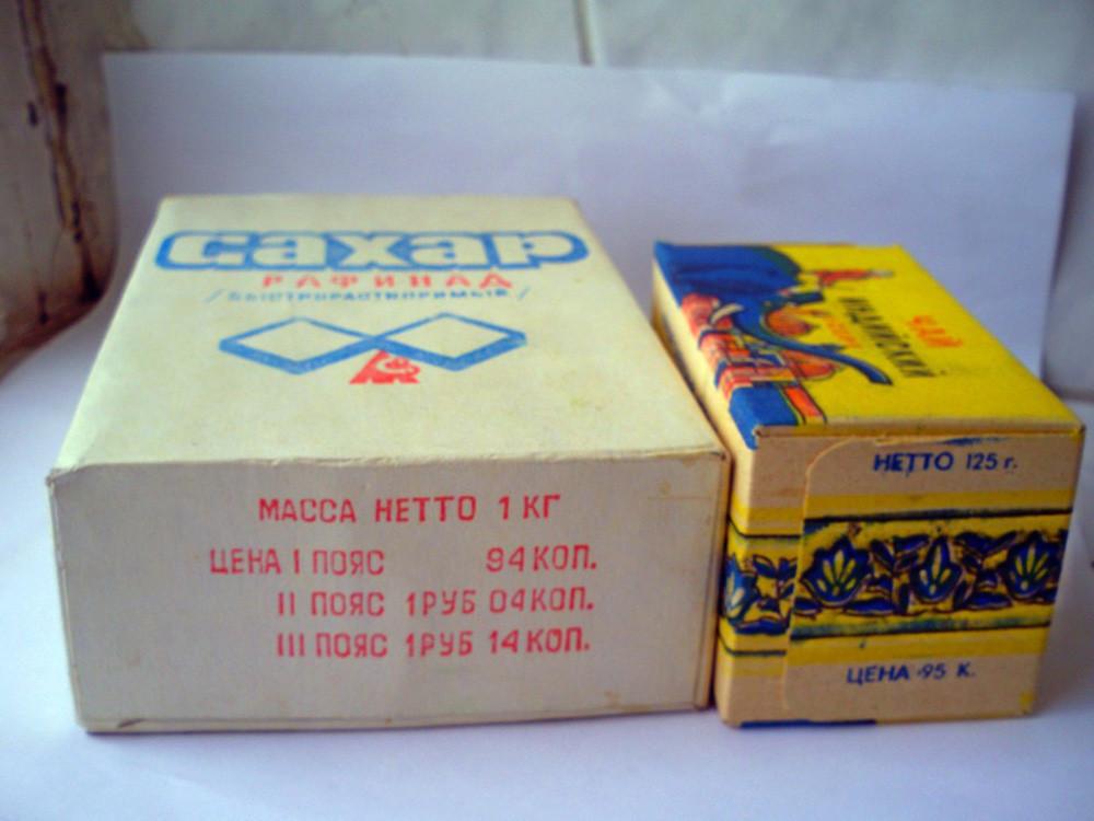 地域別価格が書かれている砂糖。第1カテゴリーは94コペイカ、第2カテゴリーは1ルーブル4コペイカ、第3カテゴリーは1ルーブル14コペイカ