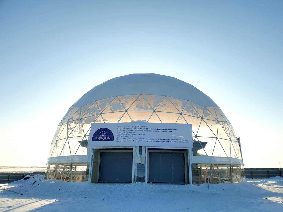 The house under the dome is located 40 km from the city of Yakutsk.