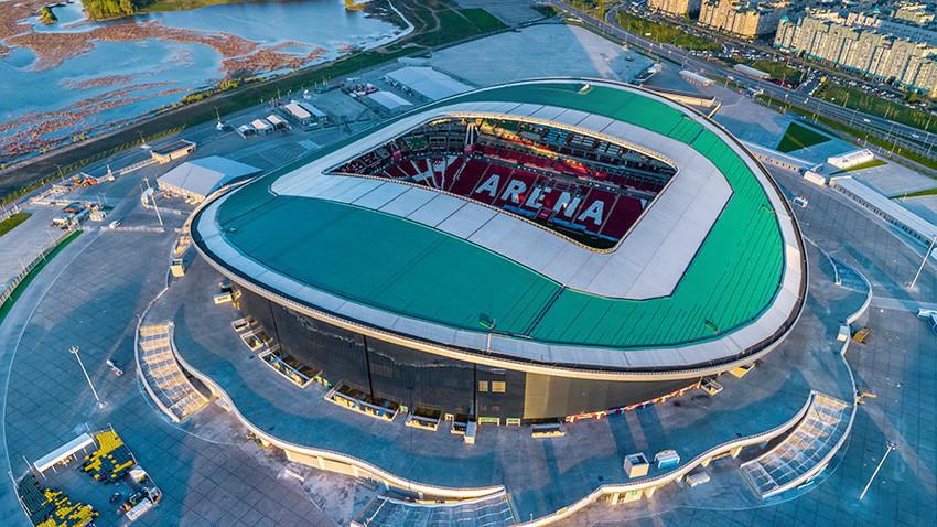 Arena Kazanj