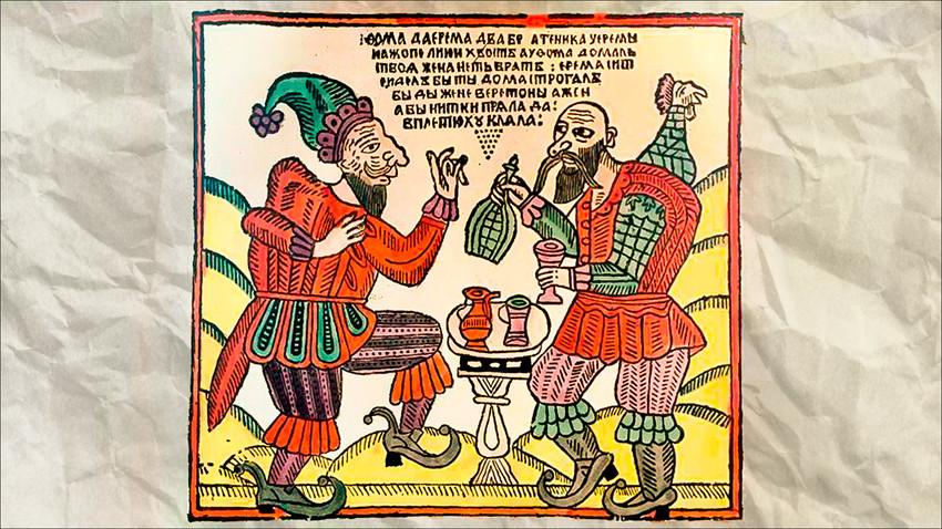 Foma et Erema, dessin folklorique russe
